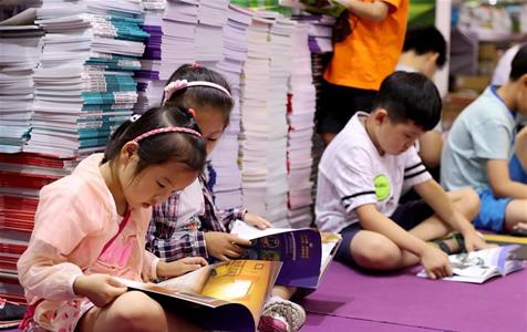 2018上海书展开幕