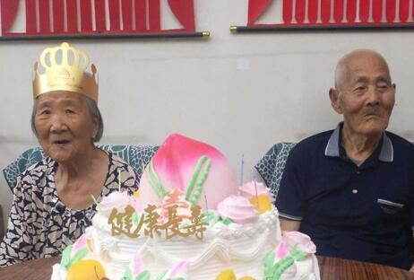 真爱坚守75年 广平两耄耋老人迎来白石婚