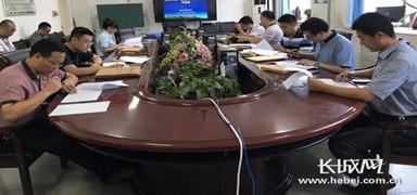 """石家庄市教育局举办2018年度""""最美教师""""评选会"""