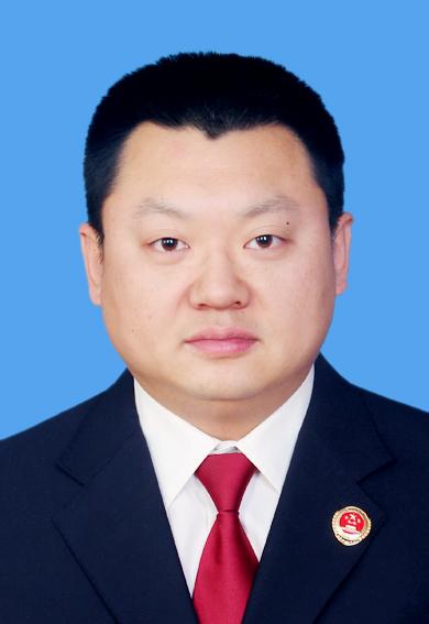 衡水市人民检察院李亮