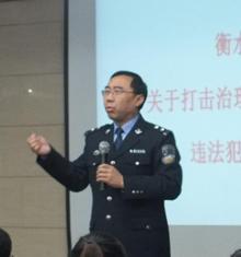 衡水市公安局商福涛