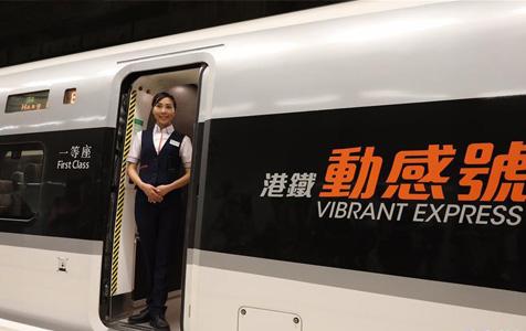 广深港高铁香港段试营运顺利完成 西九龙站将首次举行开放日