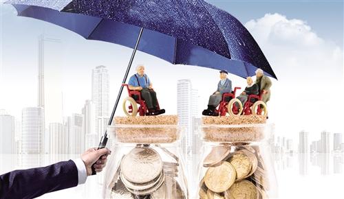 银发族如何选准保险产品?