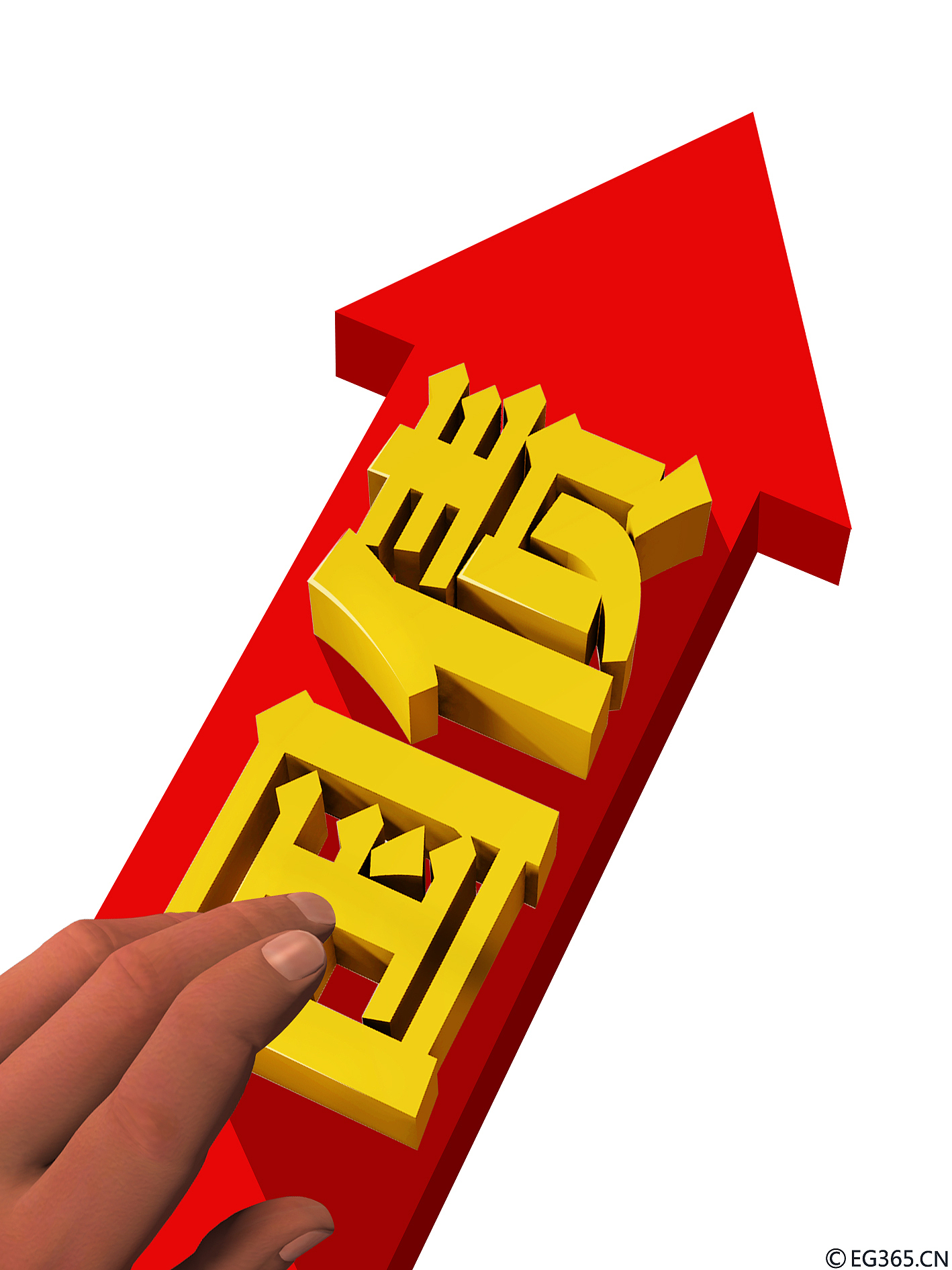 金融期货市场迎新成员 2年期国债期货挂牌上市