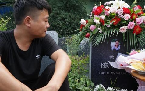 """""""婚礼前去世""""女主安葬 七夕别离令人心碎"""