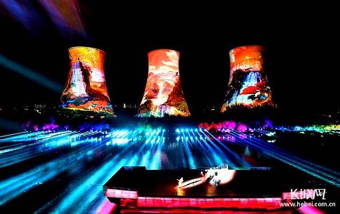 国际首创高塔光影秀震撼上演 张家口市第二届旅发大会开幕