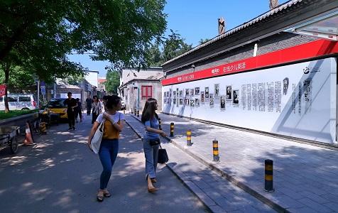 """北京:""""胡同里的优秀大熊猫摄影作品展2""""正式与市民见面"""