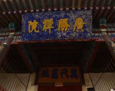 古寺中的宝藏