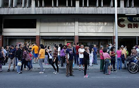 委内瑞拉北部海域发生6.3级地震