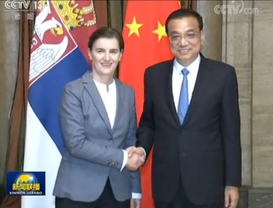 李克强会见塞尔维亚总理