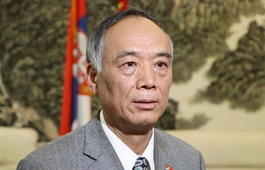 """河钢的成功是一只""""报春鸟""""——长城新媒体记者专访中国驻塞尔维亚大使李满长"""