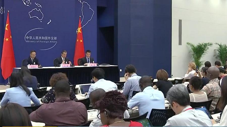 2018年中非合作论坛北京峰会将于9月3日至4日举行