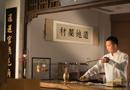 促进中医药旅游健康发展