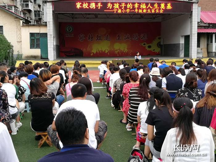 石家庄市宁源家长召开一答案小学年级新生健康知识小学生图片
