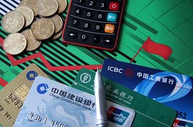 上半年新增信用卡达一亿张