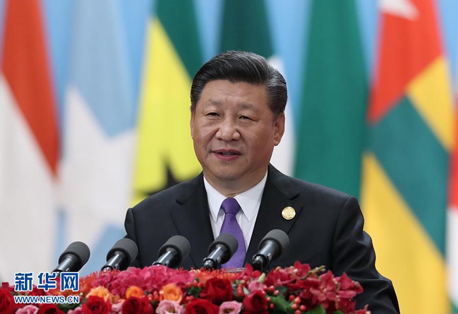 """面对时代命题的""""中国担当"""""""