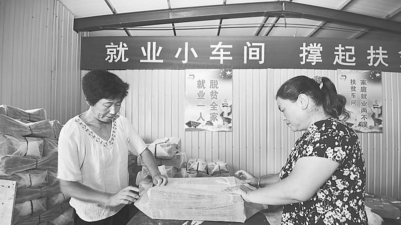 故城县青罕镇创新产业扶贫