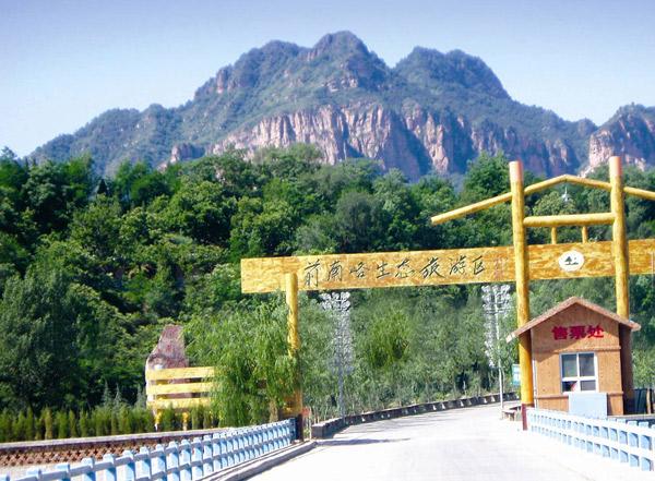 图片来自邢台市旅游发展委员会官网