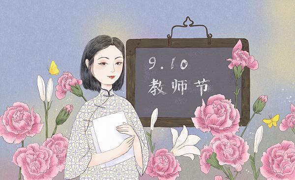"""祝贺!河北""""最美教师""""推选展示活动揭晓"""