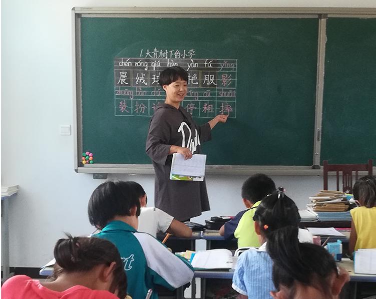 【致敬教师节】河北特岗教师刘菊峰:当老师我很幸福