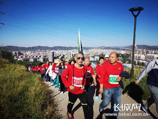 桥东区举办第三届东山徒步大会