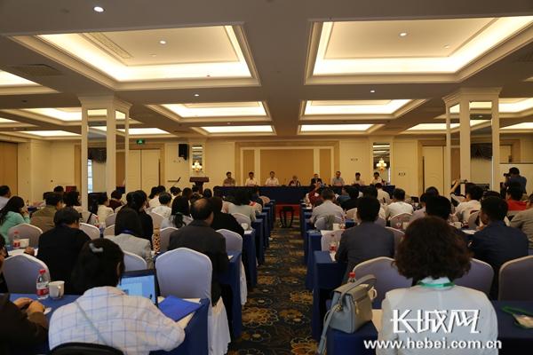 京津冀传统产业升级与新兴产业培育智库高峰论坛在张家口举行