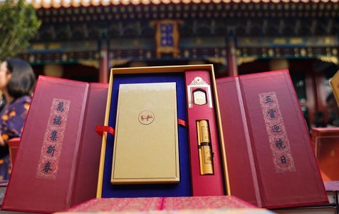 2019年《故宫日历》在北京故宫博物院发布