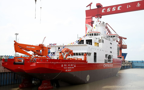 """首艘""""中国造""""极地破冰船""""雪龙2""""号下水"""