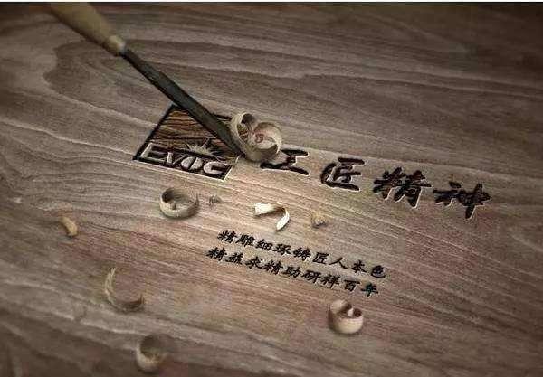 """不能让""""工匠精神""""为""""制度缺失""""背锅"""