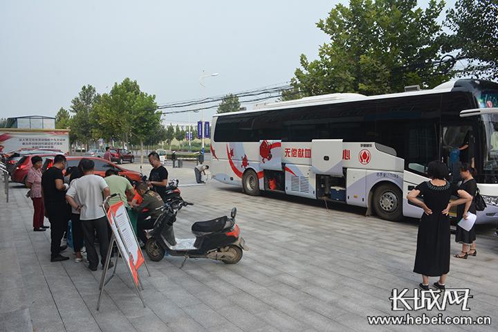 石家庄宋营镇联合河北省血液中心组织开展集体献血活动