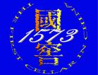 泸州老窖2015国窖1573封藏大典盛大启幕