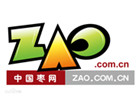 中国枣网荣获省优秀互联网站称号