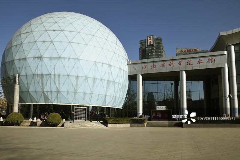 河北省科技馆_河北省科技馆.图片来自视觉中国