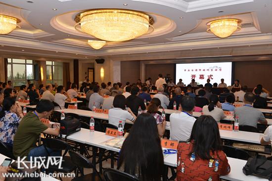 第五届国际磁州窑论坛在河北磁县举行