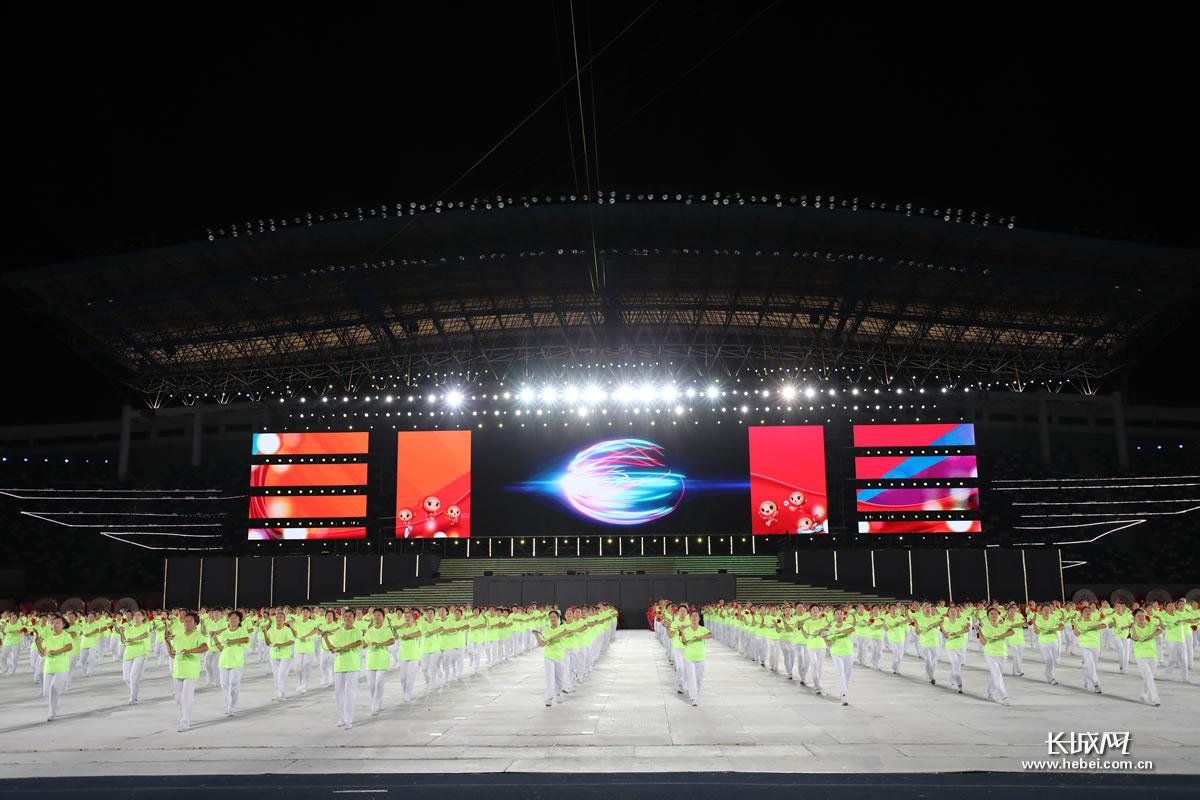 第十五届省运会圆满落下帷幕 邯郸接过省运会大旗
