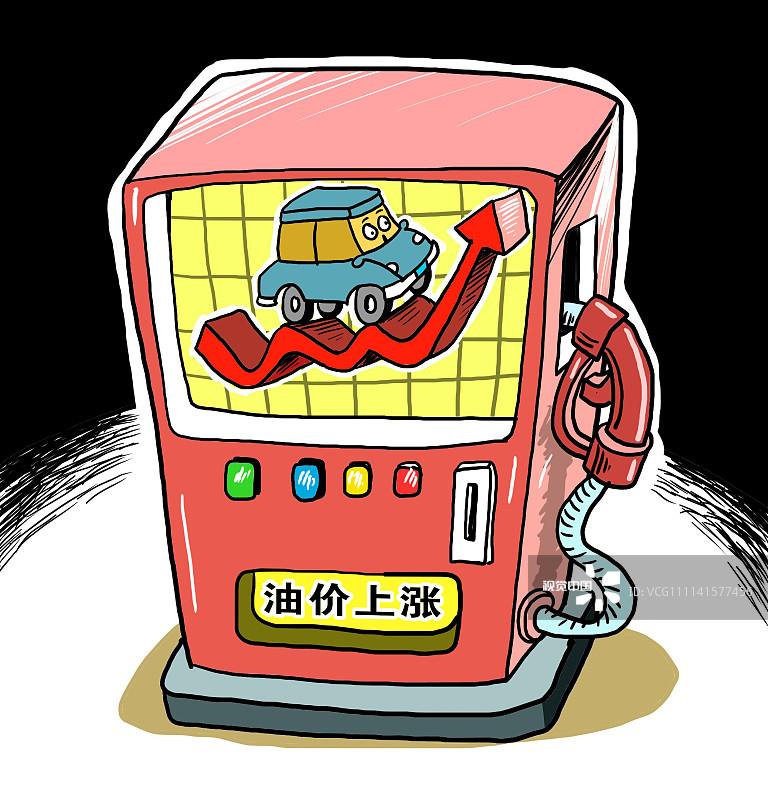 国内油价或年内第11次上调 加满一箱油将多花5.5元