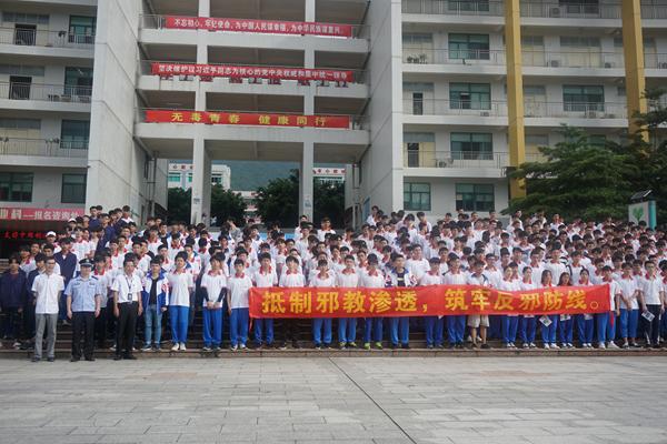 广东肇庆反邪教宣传突出针对性