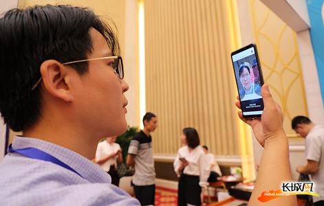 河北省2018年国家网络安全博览会开幕 多家国内外知名企业和研究机构参展