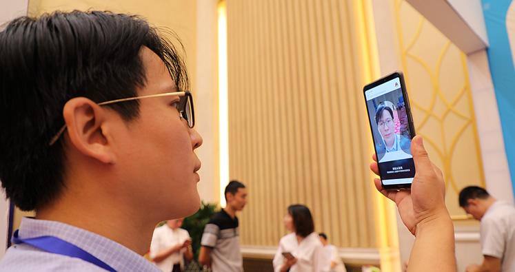 河北省2018年国家网络安全博览会开幕