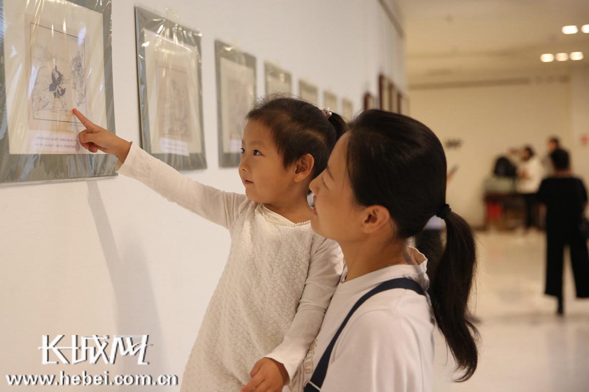 感受时代变迁 固安县举办纪念改革开放40周年连环画展