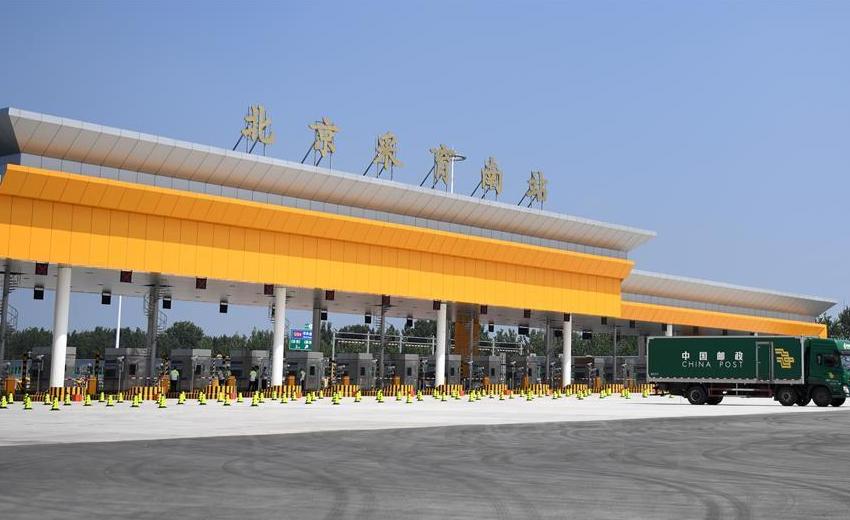 首都地区环线高速公路(通州-大兴段)通车