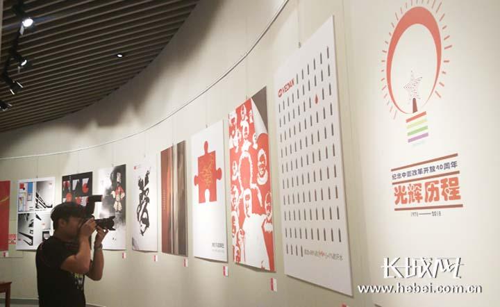 """廊坊:""""庆祝改革开放40周年首届艺术设计展""""圆满落幕"""