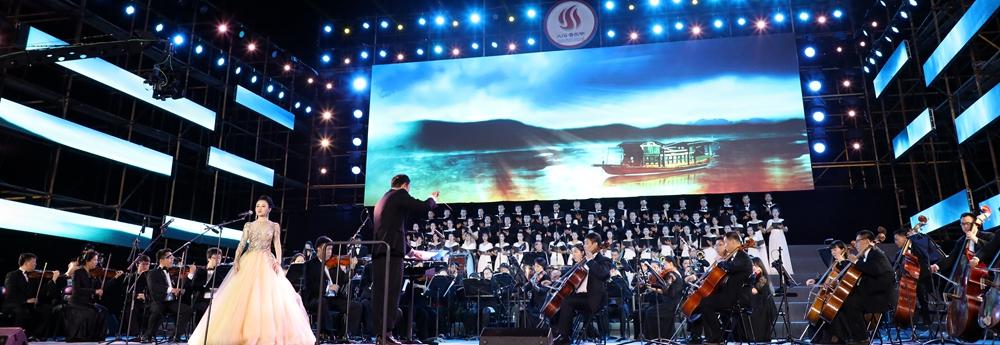 2018首届中国·河北红色旅游音乐节系列活动开幕