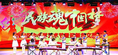 放飞梦想 乡村学校少年宫为童年增添欢乐