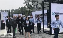 雄安超低能耗建筑国际论坛开幕