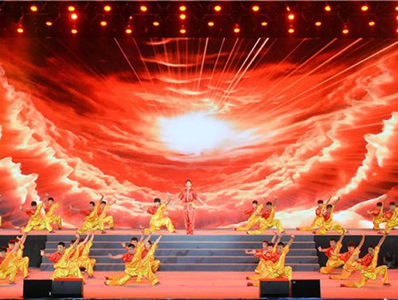 第十届中国•沧州国际武术节开幕(组图)