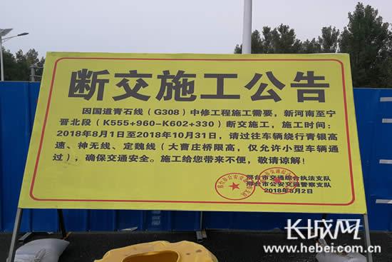"""修路提示司机绕行的同时也给其他道路带来了""""伤害""""。长城网 郭洪杰 摄"""