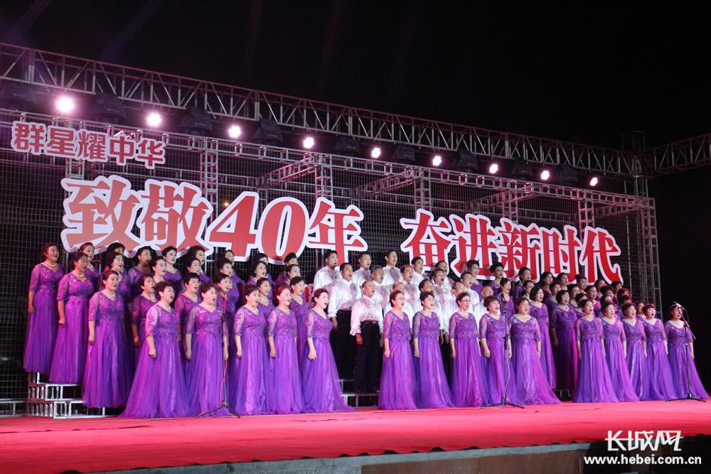 【高清组图】致敬四十年 奋进新时代 衡水人民载歌载舞迎国庆