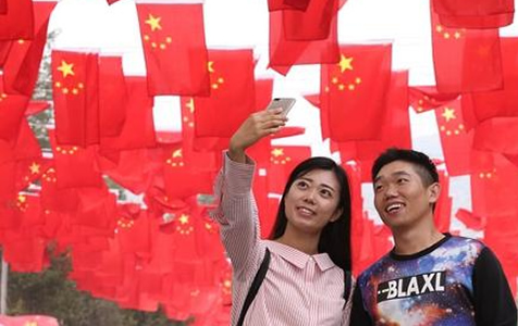 国际和平日:守望和平 中国与世界在一起