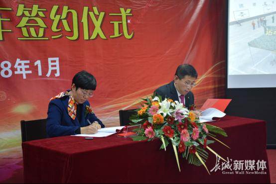 河北正定职教中心校企合作签约仪式成功举办